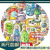 LUCKYTAPE Japanese Beverage and Paper Tape Recycling Pocket Sticker