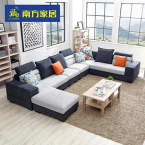 南方家私高档现代简约大小户型客厅u型可拆洗整装布艺转角沙发
