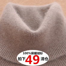 Winter Warehouse Clearance high collar cashmere sweater men's thicker loose size bottom knitted sweater sweater men's woolen sweater youth