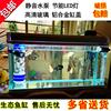 博宇鱼缸水族箱80