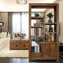 多宝阁 全实木博古架中式家具仿古书架 榆木茶叶展示柜玄关柜隔断