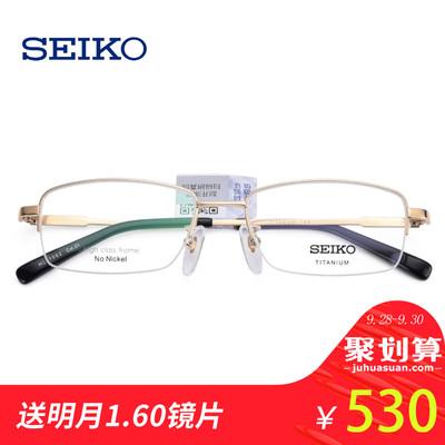 精工商务半框镜架 纯钛光学眼镜框 近视男款金色 配眼镜HC1002
