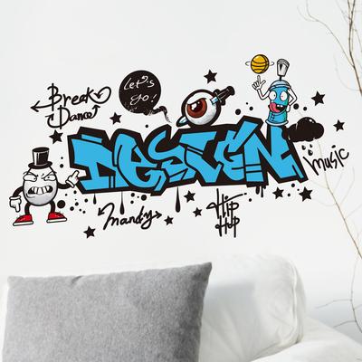 创意卡通墙纸自粘客厅房间餐厅酒吧墙壁装饰墙贴抽象艺术涂鸦贴纸