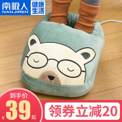 南极人暖脚宝插电暖鞋加热坐垫暖脚垫神冬季器办公室发热电热垫鞋