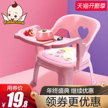 婴儿童宝宝吃饭桌餐椅子卡通叫叫靠背座椅塑料凳子安全吃饭小板凳