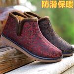隆瑞祥老北京布鞋女