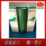 Germany imported Roman double-sided adhesive LOHMANN imported green double-sided adhesive 0.2mm paste super glue