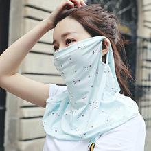 围脖遮脸面巾防风 防晒面罩全脸女冰丝面纱防紫外线春夏天薄款