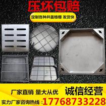装饰铺装井盖质量无忧不锈钢隐形井盖30480700700供应