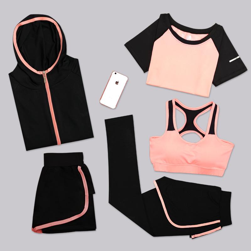 路乐普瑜伽服套装四五件套夏季专业健身房运动套装女跑步服假两件3元优惠券