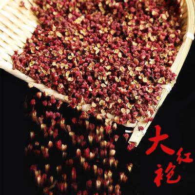 四川农家红花椒特麻麻椒特级粒大红袍汉源调料汶川茂县500g包邮