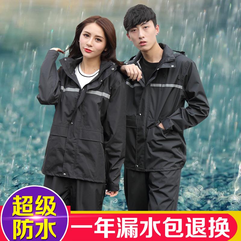 成人雨衣套装分体加厚雨衣雨裤