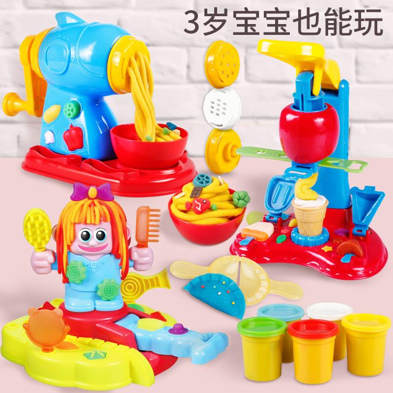 橡皮泥模具工具套装粘土儿童无毒网红理发师彩泥冰淇淋面条机玩具