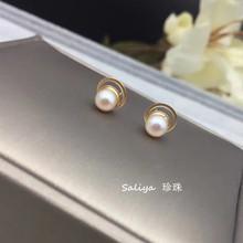 【Saliya】18K金闪亮双环耳钉耳饰 简约韩式DIY配件