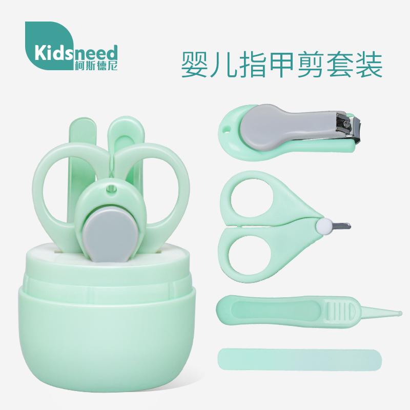 婴儿指甲剪套装宝宝指甲剪刀新生儿专用防夹肉指甲钳安全婴幼儿童
