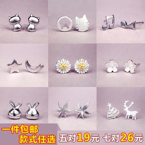 睡觉不用摘的耳钉925纯银女气质韩国个性简约百搭四叶草耳环饰品