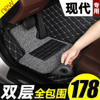 Beijing Hyundai Rena Lang move ix25 figure ix35 lead exclusive surrounded by wire ring car mats