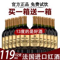 澳大利亚原汁进口希劳尔金袋鼠干红葡萄酒商务宴请用酒一箱