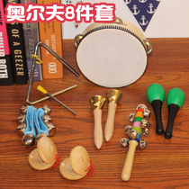 Excellent Kindergarten primary school music 10 pieces OLF percussion instrument combination set early teaching aids 1-6 years old