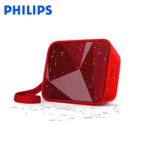 Philips/飞利浦BT110无线蓝牙音箱户外笔记本台式电脑手机 车载超重低音炮迷你小音响家用客厅钢炮便携式防水