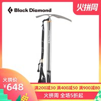 Black Diamond黑钻BD RAVEN ICE AXE WITH GRIP登山冰镐410157
