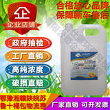 Jie Shi blue cargo car vehicle urea solution water 10kg country 5 diesel vehicle exhaust treatment liquid