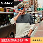 NMAX大码男装潮牌 胖子加肥加大撞色拼接针织衫 宽松打底纯棉毛衣