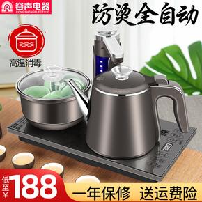 上水电热水壶防烫电磁茶炉抽水不锈钢