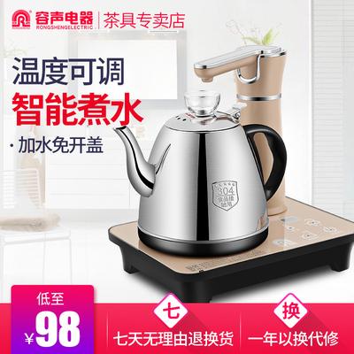 自动抽水电烧水壶