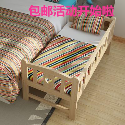 定做韩式实木单人母子儿童拼接加宽加长带护栏男女小孩折叠小木床使用感受