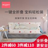 Защитные бортики на кровать Артикул 572296467005