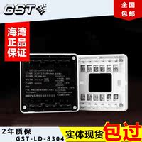 Gulf Phone Module Fire Phone Interface Gulf Fire Phone GST-LD-8304