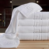 Hotel all-pure cotton towel towel square towel three-piece business hotel house increasewhite white embroidered word logo
