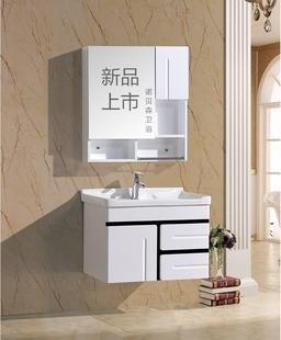 特价欧式PVC浴室柜组合 洗手盆浴镜洗脸盆面盆挂墙式小户型卫浴柜