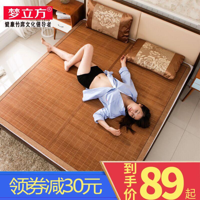 特价1.8米床1.5凉席