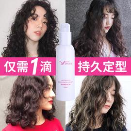 弹力素女卷发保湿护卷定型发型头发防毛躁神器护发精油精华素小瓶图片