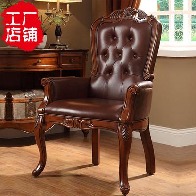 椅子 书房 美式