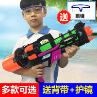 Children's toy water gun water spray water 仗 play water 呲 water gun splashing water artifact artifact adult water grab wholesale boy