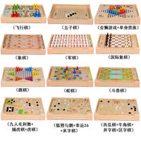 Children's checkers flying chess backgammon wooden multi-function Chinese chess arena chess adult wooden educational toys