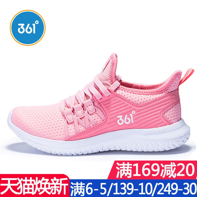 361童鞋 女童運動鞋2019秋季新款透氣輕便跑步鞋兒童運動鞋潮鞋女