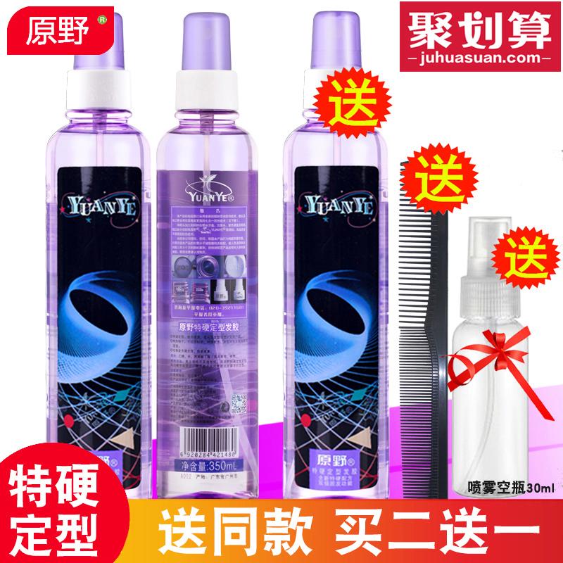Средства для укладки волос Артикул 529806217344