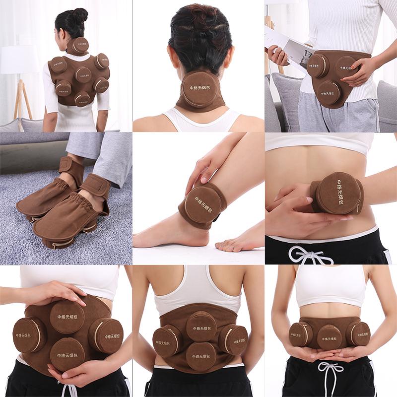 妇科腰腹部宫寒艾灸盒