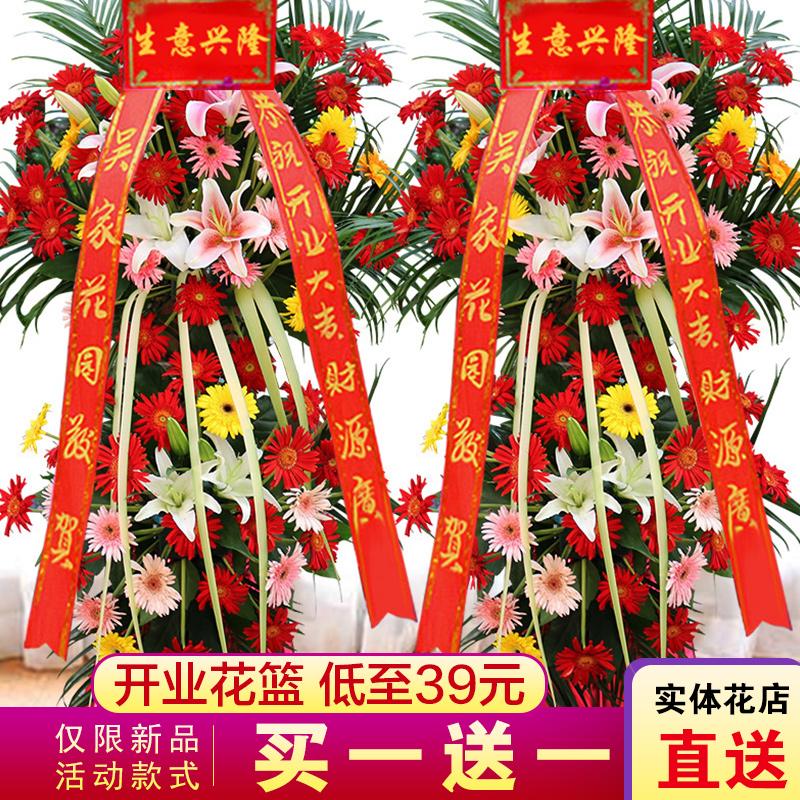 Букеты для свадьбы Артикул 575996447709