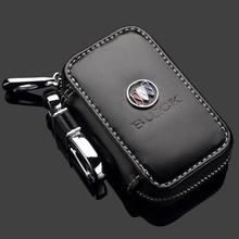别克君威2012款2011款2010款2009款2008款凯越老真皮汽车钥匙包套