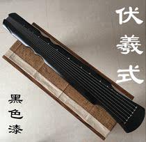 古琴二百年左右老杉木纯生漆乌木黑檀伏羲仲尼式演奏古琴