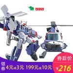 韩国动漫托宝兄弟直升机变形手动机器人男孩儿童玩具男生变形包邮