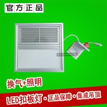 45X45平板灯LED铝扣板客厅书房嵌入式450X450平板灯led集成吊顶灯