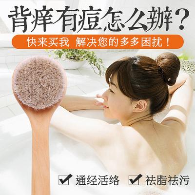 长柄洗澡刷马鬃软毛后背猪鬃日本搓澡按摩成人沐浴刷子搓背神器