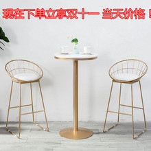 北欧铁艺吧台椅现代简约酒吧椅子靠背家用金色高脚凳吧台凳高餐椅