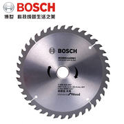 Bosch decoration grade alloy woodworking saw blade 4/7/9/10/12 inch wood aluminum alloy cutting piece electric circular saw blade